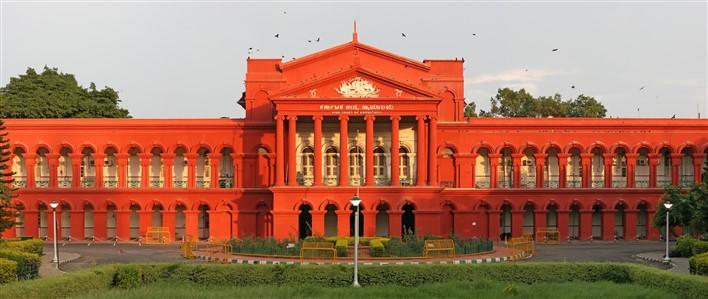 Karnataka High Court. Photographer Muhammad Mahdi Karim