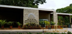 IIM Bangalore. Photo source Wikipedia