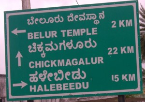 Belur sign board