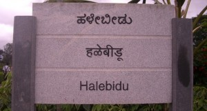 Halebidu sign post