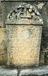 Hoysalas