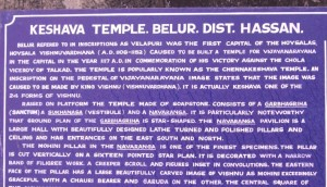 Archaleogical board for Belur temple