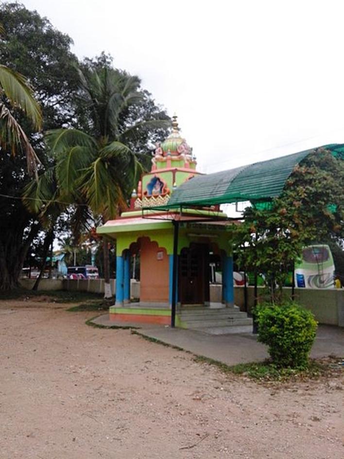 T.Narasipura, Near Mysore