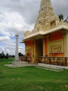 T.Narasipura,Sosale Devasthana