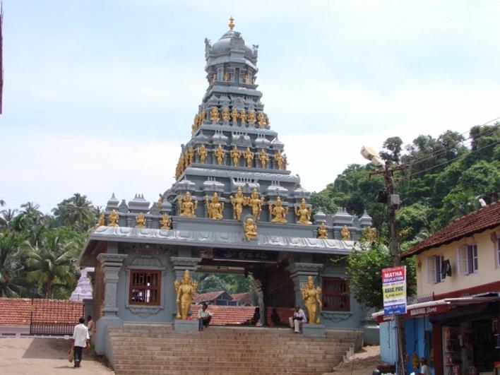 Image result for Kadri Manjunatheshwara