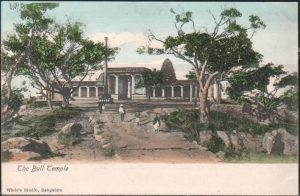 Bull Temple, Bangalore