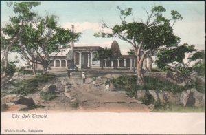 Bull Temple, Bangalore – An Architectural Wonder