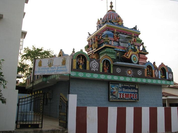 Sri Shanimahathma Temple, Bangalore Temple
