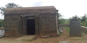 Praneshwara Temple Talagunda. Photographer Amarrg