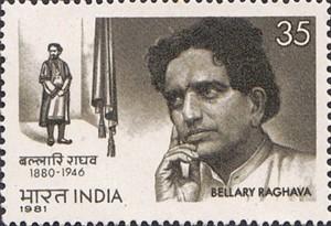 The Social Activist and Actor – Bellary Raghava