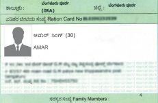 ration card, APL card