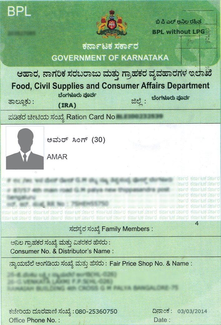 How to Apply for Ration Card in Bangalore | Ration Card in