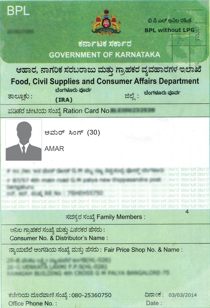 How to Apply for Ration Card in Bangalore | Ration Card in Karnataka