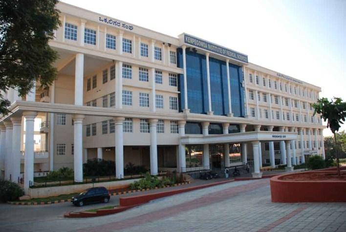 KIMS Bangalore