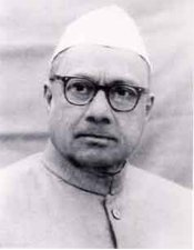 KC Reddy, Chief Minister of Karnataka