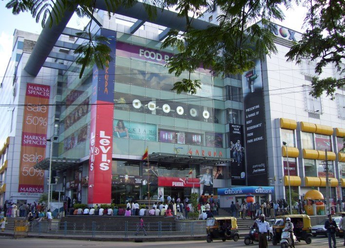 Garuda Mall. Bangalore