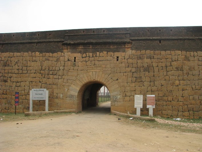 Devanahalli Fort entrance