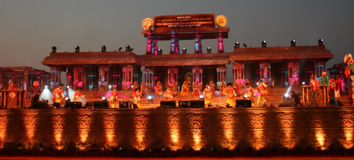Hampi Utsav, festivals of Karnataka