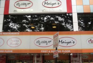 Breakfast Places in Jayanagar, Bangalore