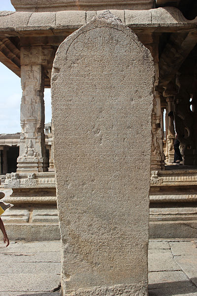 Kannada inscription of Krishnadeva Raya (1513 AD) at Krishna temple, Hampi. Photographer Dinesh Kannambadi