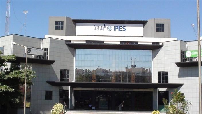 PES University, Bangalore. Photographer Intull
