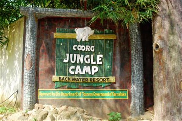 Coorg Jungle Camp Resort
