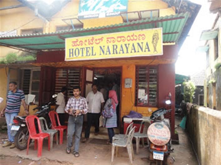 Hotel Narayana, Bunder