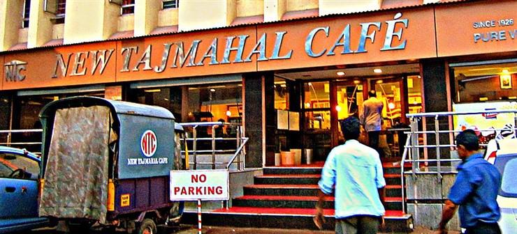 New Taj Mahal Café, Kodailbail