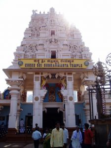 Sri Kukke Subramanya Shrine – The Divine Abode of the Lord of Snakes