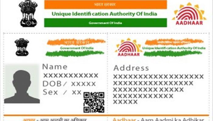 Update Aadhaar Card In Karnataka , Permanent Aadhaar centers in North Bangalore, Aadhaar card, Mangalore One