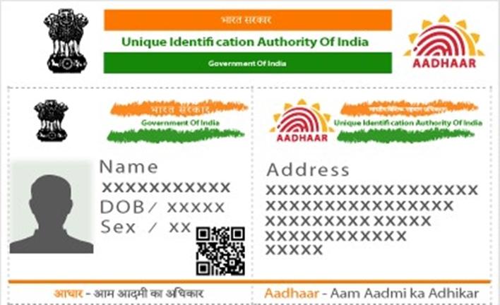 Aadhaar card, Mangalore One