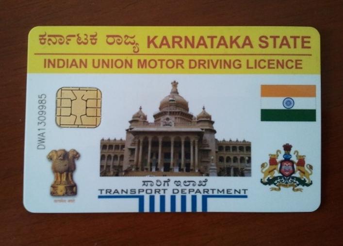 Shimoga One Karnataka One Karnataka Govt Shimoga One