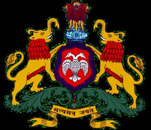 Land Conversion In Karnataka, Kaveri Online Services, Karnataka GI tag, Seal of Karnataka, Mangalore One