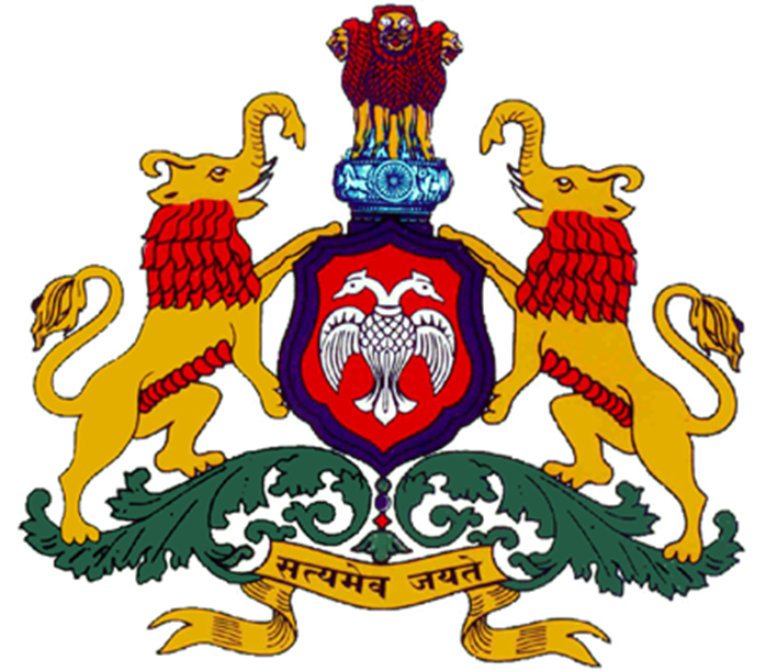 Seal of Karnataka, Mangalore One, Khajane