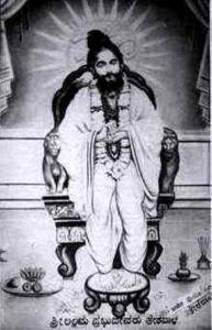Allama Prabhu