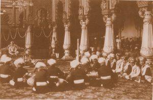 Royal Carnatic Orchestra