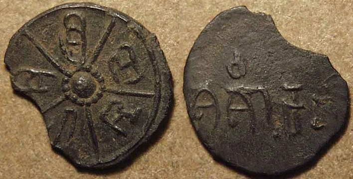 Banavasi, Coin of Kadamba king
