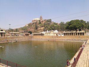 Kalyani Tank