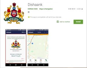 Dishank App
