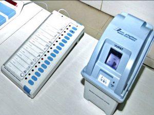 Karnataka Lok Sabha Elections 2019