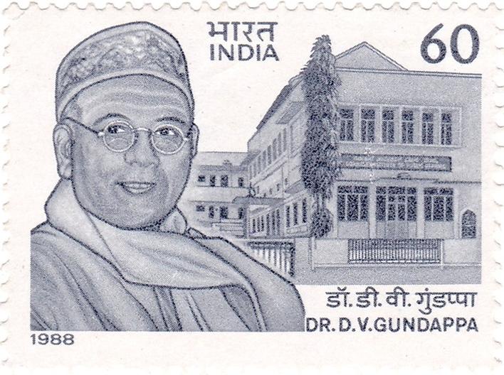 DV Gundappa