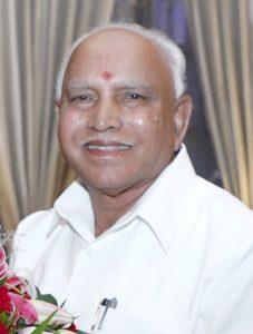 Karnataka Budget 2020