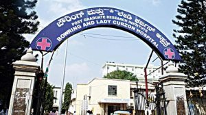 bowring and lady curzon hospital, bengaluru