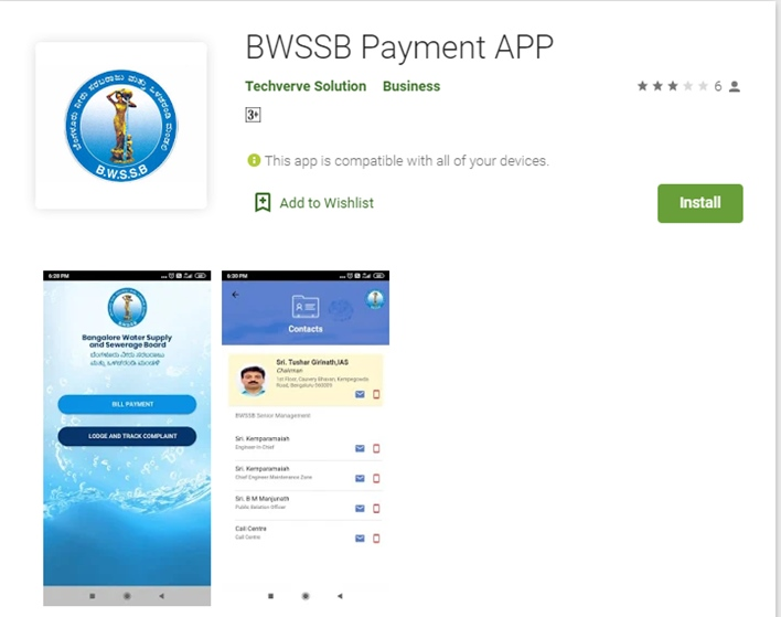 How To Pay BWSSB Water Bill Online: Pay Water Bill Online Bangalore