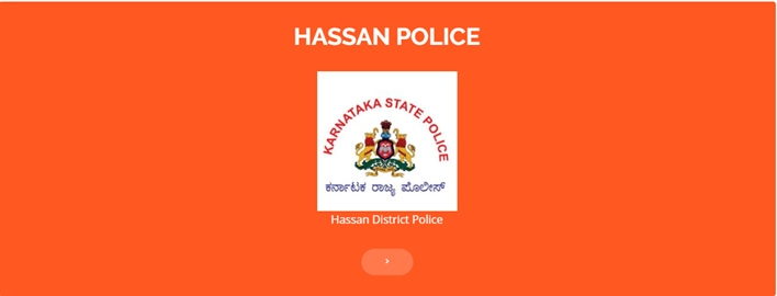 Curfew E Pass In Hassan